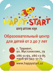 Happy Start