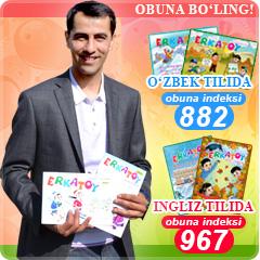 Obuna bo'ling